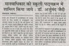 swatantra-bharat